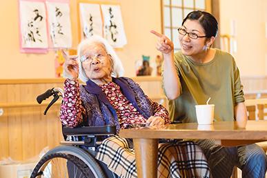 特別養護老人ホーム藤城の家(地域密着型介護老人福祉施設)