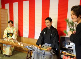 新春!!『尺八とお琴の演奏会』&『お茶会』