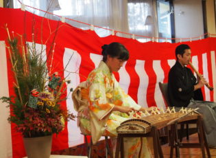 新春 琴・尺八の演奏会(ももやま)