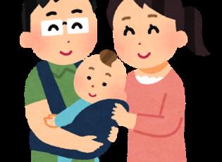 中高生と赤ちゃん交流事業 「赤ちゃんとお出かけしよう」のご案内