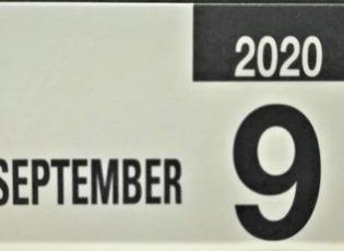 嵯峨ひかり広場 9月の予定