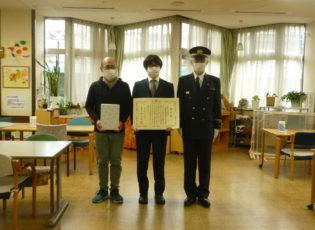 京都市より防火防災表彰をいただきました!