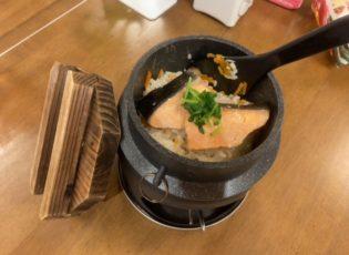 5月7日のお昼ごはん 「鮭釜飯」